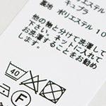 台風19号の影響による閉店時間の変更(12日修正あり)